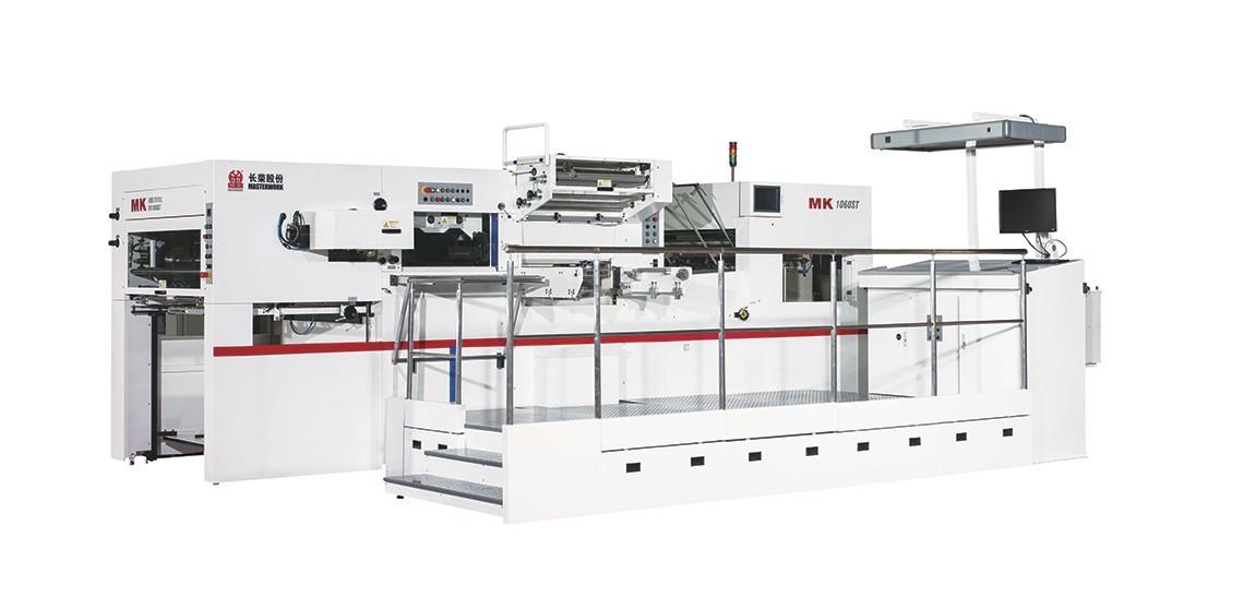 MK1060ST Foil Stamping Machine